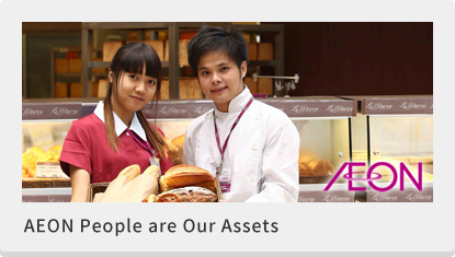 AEON People are Our Assets