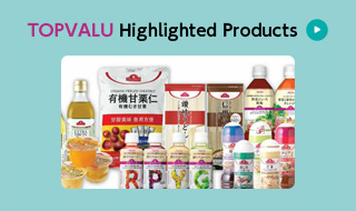 TOPVALU Highlighted Products