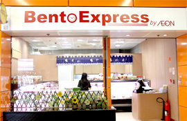 Bento Express by AEON