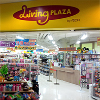 Living PLAZA by AEON粉嶺碧湖店