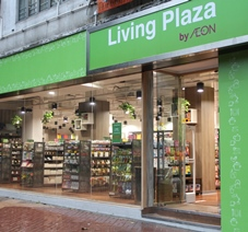 Living PLAZA by AEON大埔店