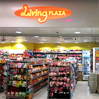 Bento Express by AEON 青衣店