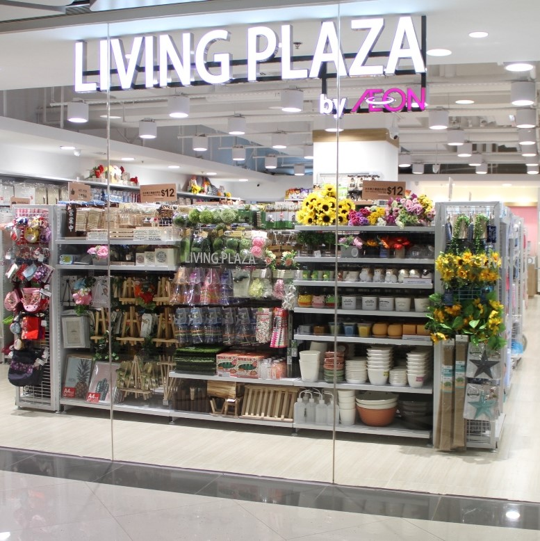 Living PLAZA by AEON馬鞍山店