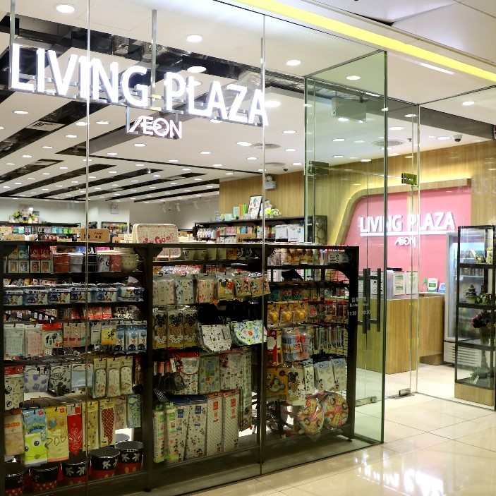 Living PLAZA by AEON小西灣店